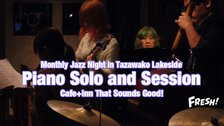 Piano Solo and Session vol.21