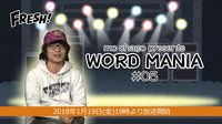 WORD MANIA #05 ゲスト : ヘルメス, ONO-D, T-swagg, ZACK