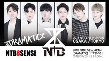 2018 NTB LIVE in JAPAN【DRAMATIC】までD-10!!【NTB6SENSE】