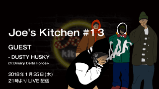 Joe's Kitchen #13 guest - DUSTY HUSKY (DINARY DELTA FORCE) & SHEEF THE 3RD (BLAHRMY)  -