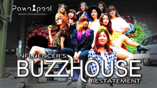 Buzz House パート2