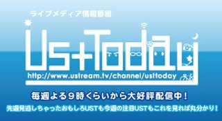UstToday vol.458