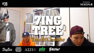 7INC TREE - Tree & Chambr    #39