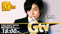 [TNM]CLUB GOLD【GTV#7】