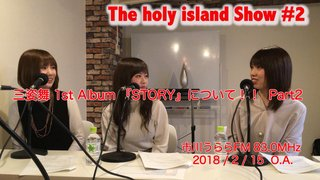 The holy island Show #2