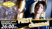 [TNM]勝負!!【FIRST channel#49】