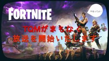 【PC】solo3回優勝 duoオウルさんと優勝回!Fortnite