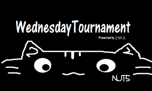 【どりくろ】WednesdayTournament【#154】