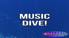 Music Dive !