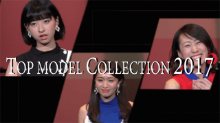 TOP MODEL COLLECTION 2017