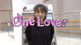 One Lover#4