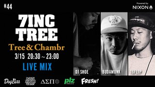 7INC TREE - Tree & Chambr #44
