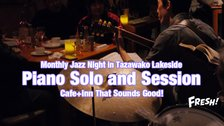Piano Solo and Session vol.25