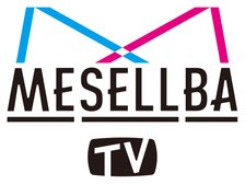 Mesellba TV -MESELLVIBES Vol.1-