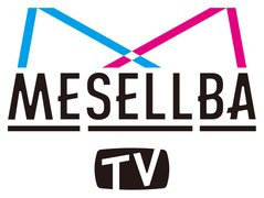 Mesellba TV -MESELLVIBES Vol.4-