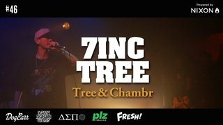 7INC TREE - Tree & Chambr #46
