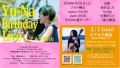 Yu-Na Birthday Live IN アルテ崎山