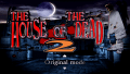 【HOD2】トリガーハッピーが配信するTHE HOUSE OF THE DEAD 2