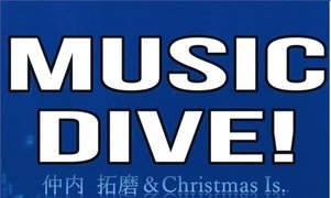 MUSIC DIVE!