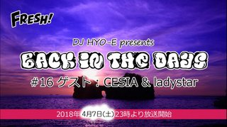【ゲスト : CESIA & ladystar】back in the days #16