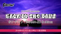 【ゲスト : SHAMA-ZO & shima】back in the days #17