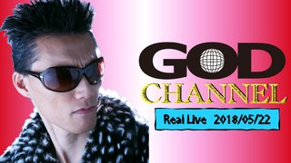 GOD CHANNEL Real Live