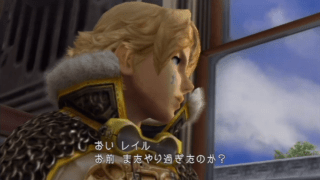 【FFCCCB】トリガーハッピーが配信するFINAL FANTASY CRYSTAL CHRONICLES THE CRYSTAL BEARERS #2