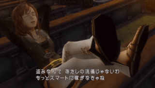 【FFCCCB】トリガーハッピーが配信するFINAL FANTASY CRYSTAL CHRONICLES THE CRYSTAL BEARERS #4