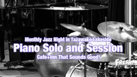 Piano Solo and Session vol.26