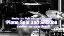 Piano Solo and Session vol.27