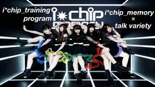 i*chip_training program#13