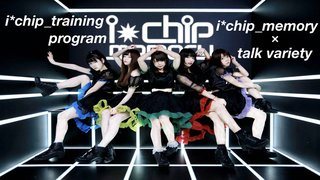 i*chip_training program#12