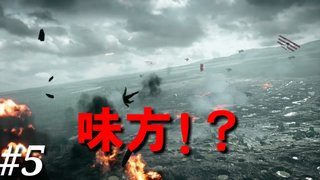 #5[FPS]〈ホープさんがいくBattleField1 Campaign〉