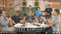 THE RAMPAGE from EXILE TRIBEの皆さんが登場!【OBS】'18/5/10(木) [イチスタ☆][BINGO][とりまラジオ]