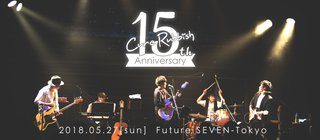 "ALL  Cure Rubbish ""15th Anniversary Live"""