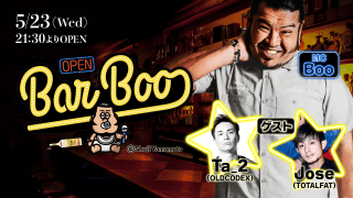 Bar Boo#11~ OLDCODEX Ta_2 & TOTALFAT Jose 編~