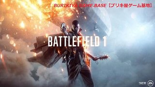 【PS4/BF1】戦場で会おう!/ Let's meet in a battlefield!