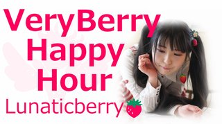 Very Berry Happy Hour 伊藤綾乃