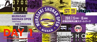 2018年JPBAツアー第3戦 『MURASAKI SHONAN OPEN supported by AQA KINUGAWA』DAY1