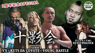 『十影会』ゲスト:Y'S, KUTS DA COYOTE, YOUNG HASTLE