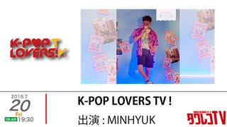 K-POP LOVERS! TV MINHYUK