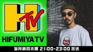 「HIFUMIYA TV vol18」