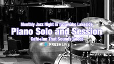 Piano Solo and Session vol.30