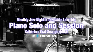 Piano Solo and Session vol.28