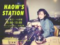 20180824  HAOW'S STATION vol.9