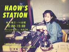 20181214 HAOW'S STATION vol.16