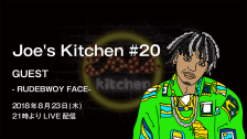 Joe's Kitchen #20 guest - Rudebwoy Face