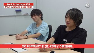 back in the days #35【Jphane Does (前編)】