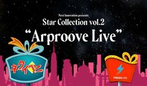 Star Collection Vol.2 ~ Arproove Live (収録)
