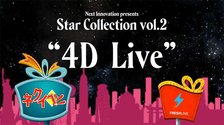Star Collection Vol.2 ~ 4D Live (収録)